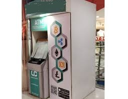What is cryptocurrency atm